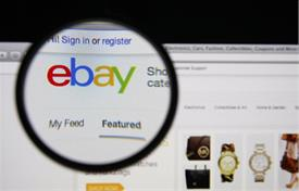 eBay' s expansion plans and the ways it is looking to tackle its current issues